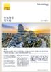 北京写字楼市场简报2014年第二季度