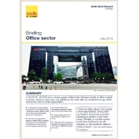 Chengdu Office Briefing - Summer 2016