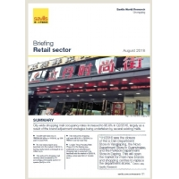 Chongqing Retail Briefing - Summer 2016