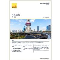 上海投资市场简报2016年第二季度