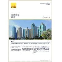 上海投资市场简报2016年第三季度