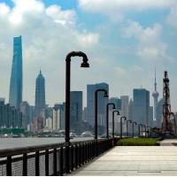 Shanghai Investment Briefing - Winter 2017