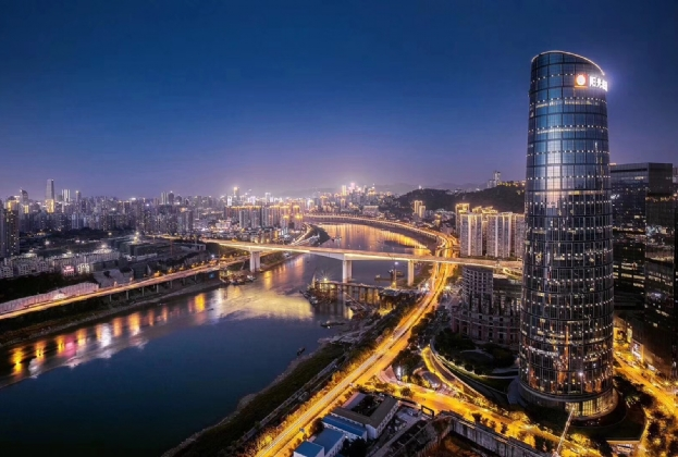 Chongqing Office Briefing - Summer 2018