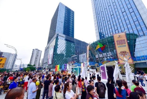 重庆商铺市场简报2018年第二季度
