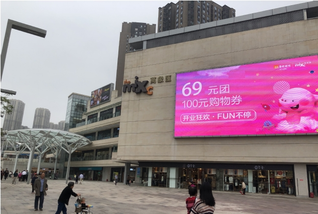 重庆商铺市场简报2018年第三季度