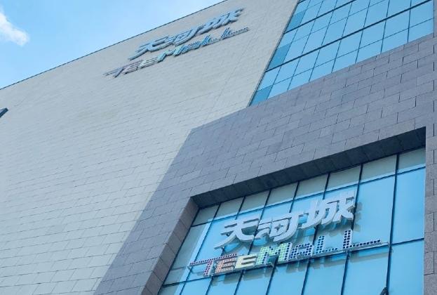 Tianjin Retail Market in Minutes - Spring 2019