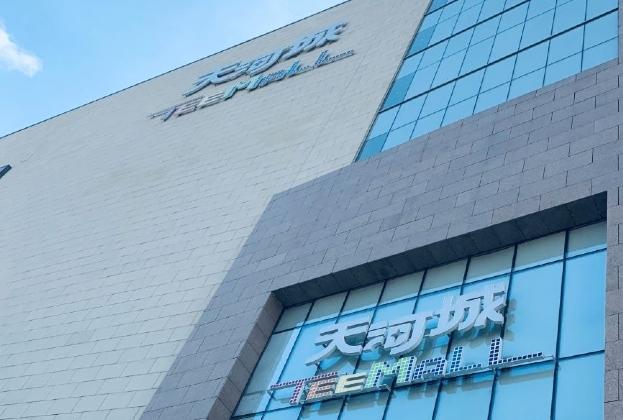 天津零售市场简报2019年第一季度