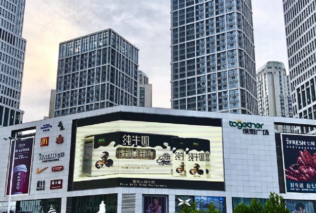 Tianjin Retail Market in Minutes - Summer 2019