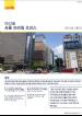 Seoul Office Briefing Q2 2014