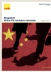 Snapshot - China Plc ventures overseas