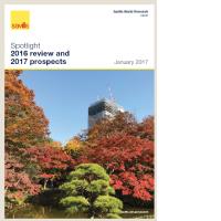 日本不動産投資市場: 2016年の総括および2017年の見通し