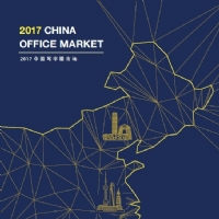 2017 China Office Market