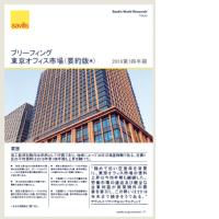 東京オフィス - Q1 2018 (日本語要約版)