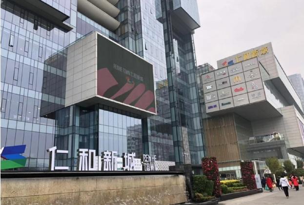 Chengdu Retail Market Briefing - Winter 2018