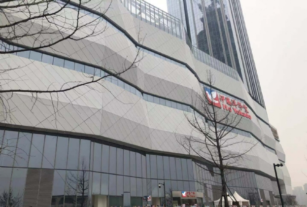 Chengdu Retail Market in Minutes - Spring 2019