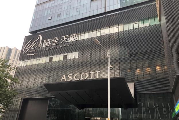 广州住宅市场简报2018年第四季度