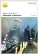Shanghai Investment 1H 2016
