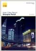 Shanghai Retail 2H 2014