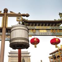 Beijing Retail 1H 2017