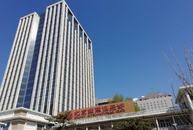 北京写字楼市场简报2019年第一季度