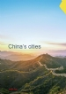 Savills China City Chart Book 2015