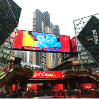 Chengdu Retail Briefing - Winter 2017
