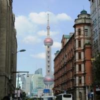 Shanghai Investment 1H 2017