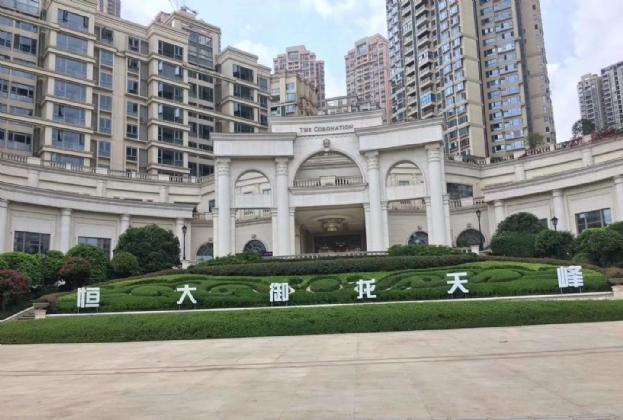 Chongqing Residential Briefing - Autumn 2018