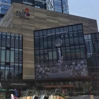 重庆商铺市场简报2017年第二季度