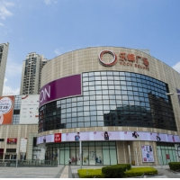 广州商铺市场简报2017年第二季度