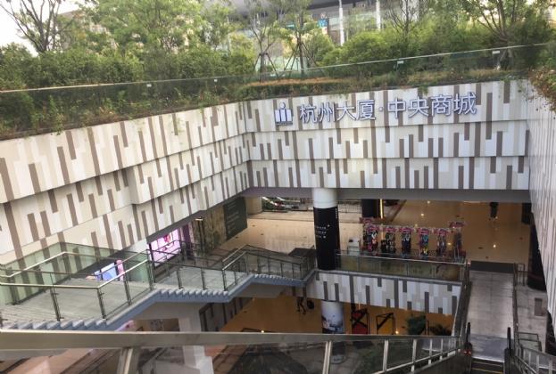 杭州写字楼及商铺市场简报2018年上半年
