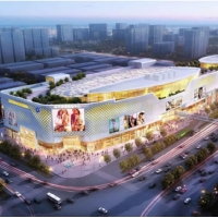 Beijing Retail Briefing - Autumn 2017