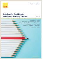 アジア太平洋不動産投資の手引き