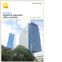 Regional Japanese Office Markets - December 2017