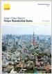 Tokyo Residential Sales 1H 2014