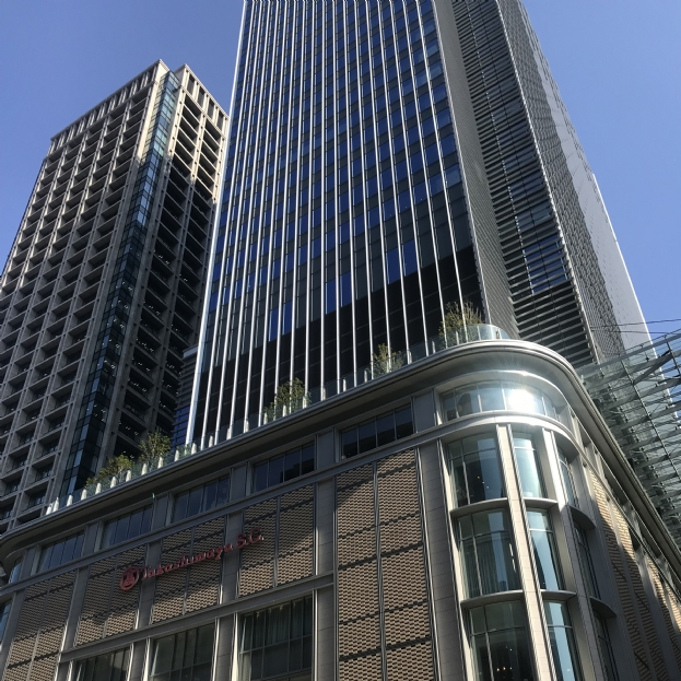 Tokyo Office Leasing Briefing - Q4 2018