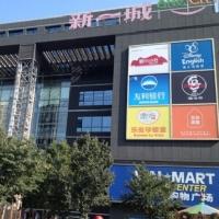 北京销售及投资市场简报2017年第二季度