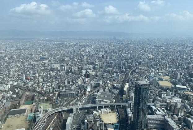 Osaka Real Estate: Rebirth Of A Market