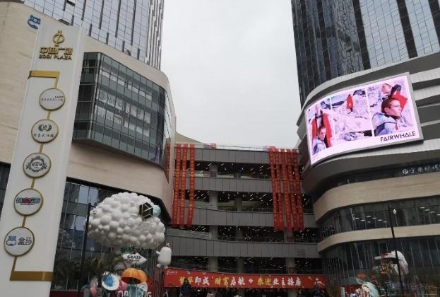 Chongqing Retail Market in Minutes - Spring 2019