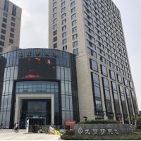 南京商铺市场简报2018年第一季度