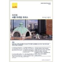 Seoul Office Briefing Q2 2016
