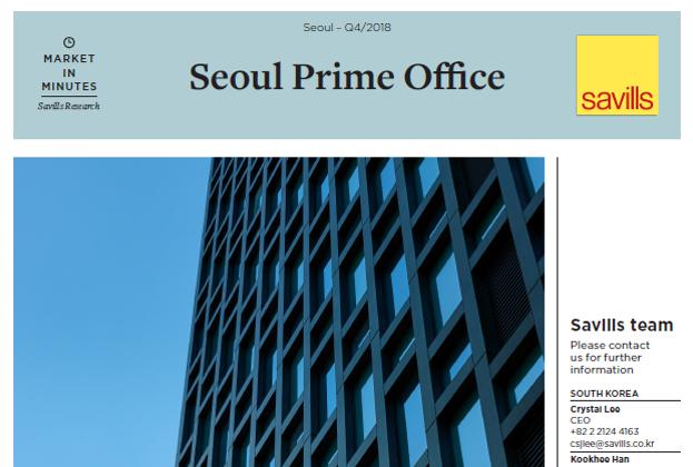 Seoul Office Briefing Q4 2018