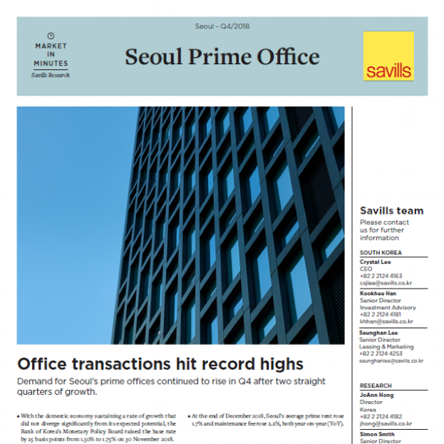 Seoul Office Briefing Q4 2018