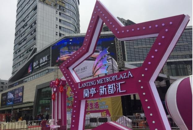 重庆零售市场简报2018年第四季度