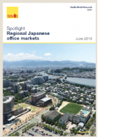 Regional Japanese Office Markets - June 2018