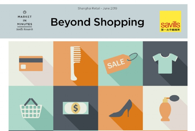 Beyond Shopping
