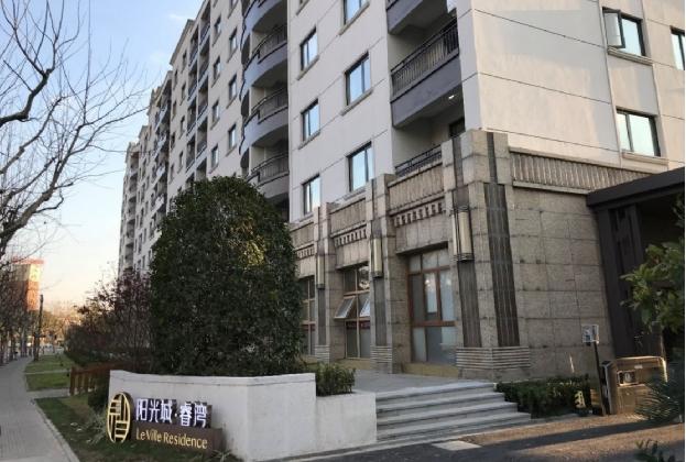Shanghai Residential Leasing Briefing - Winter 2018