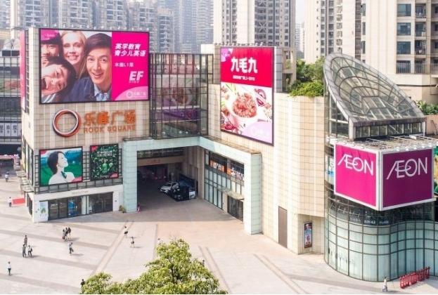 Guangzhou Retail Briefing - Autumn 2018