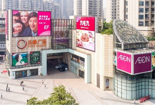 广州商铺市场简报2018年第三季度