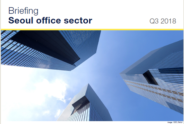 Seoul Office Briefing Q3 2018